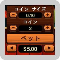 somuchsushi03