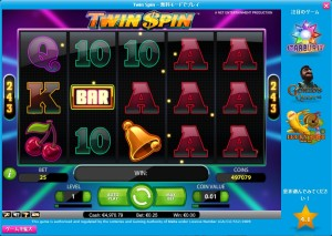 twinspin00