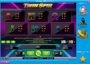 twinspin02