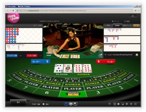 casinosingapore-baccarat01