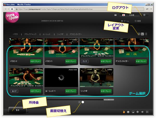 casinosingapore-lobby00