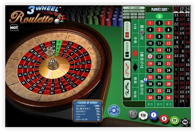 roulette-3wheel-igt00
