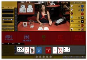 casinomacau-baccarat01