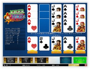 videopokerx4-jokerpoker00