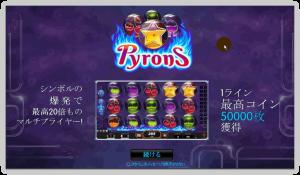 pyron01