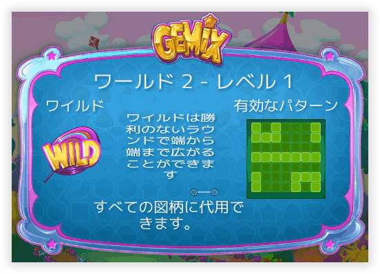 gemix16o