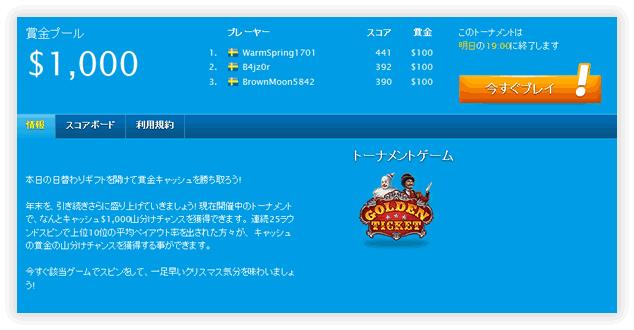 goldenticket00