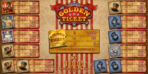 goldenticket01