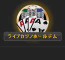 icon_casinoholdem